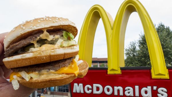 McDonald's gıda zinciri - Sputnik Türkiye