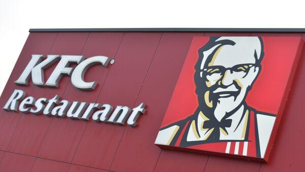 KFC- Fast food - Sputnik Türkiye