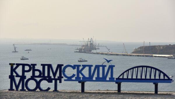 Rusya'yı Kerç Boğazı üzerinden Kırım'a bağlayacak Kerç Köprüsü (Kırım Köprüsü) - Sputnik Türkiye