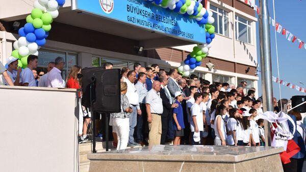 Gazi Mustafa Kemal Atatürk Spor Lisesi - Sputnik Türkiye