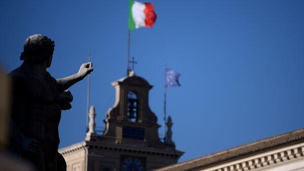 İtalya bayrağı - Sputnik Türkiye