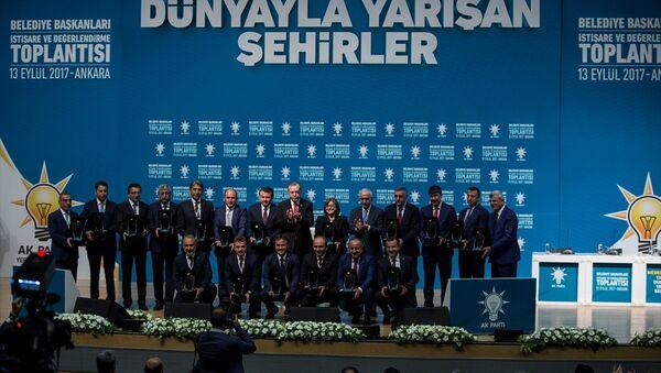 Belediye Başkanları İstişare ve Değerlendirme Toplantısı - Sputnik Türkiye