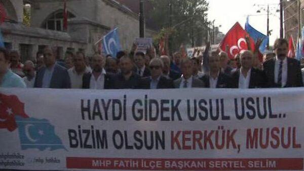İstanbul'da Kerkük yürüyüşü - Sputnik Türkiye