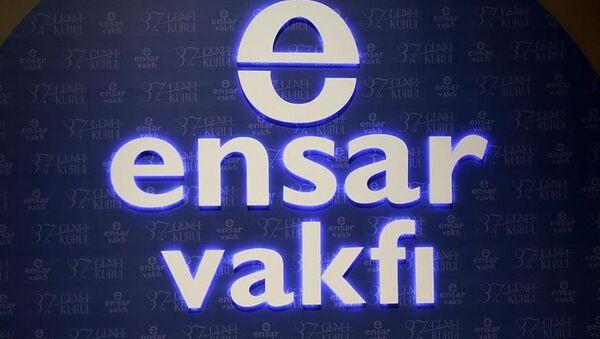 Ensar Vakfı - Sputnik Türkiye