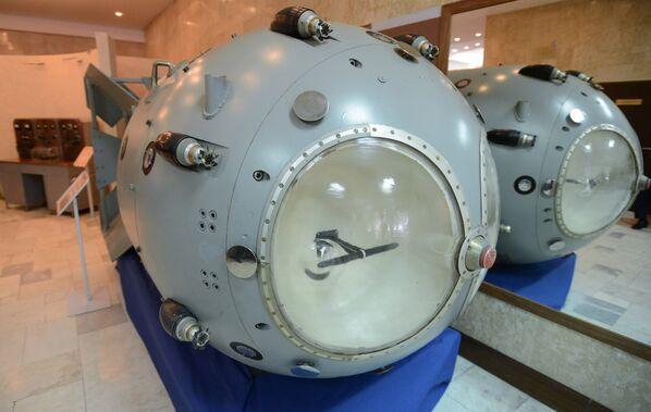 Sovyetler Birliği'in ilk atom bombası RDS-1 - Sputnik Türkiye