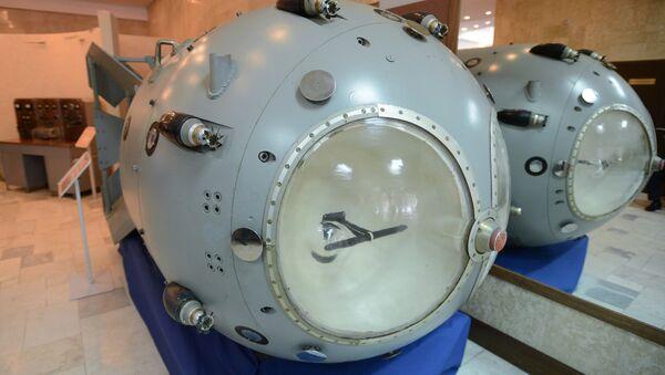 Sovyetler Birliği'nin ilk atom bombası RDS-1 - Sputnik Türkiye