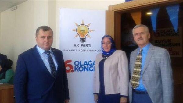 AK Parti Kadın Kolları Başkanı Hatice Kara - Sputnik Türkiye