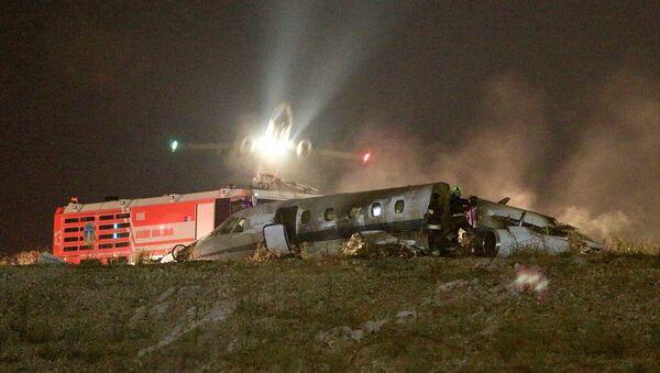 Atatürk Havalimanı'nda kaza - Sputnik Türkiye