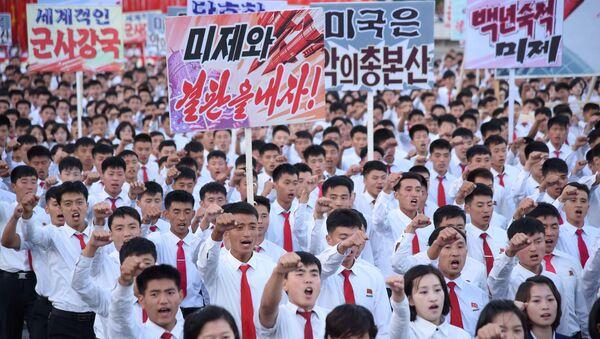 Kuzey Kore'de ABD karşıtı miting - Sputnik Türkiye