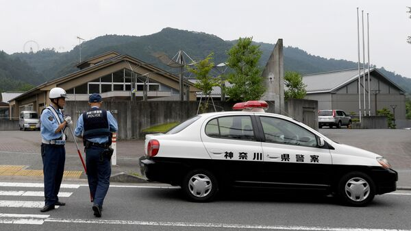 Japonya polis - Sputnik Türkiye