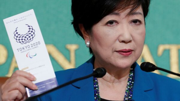 Tokyo Valisi ve Umut Partisi lideri Yuriko Koike - Sputnik Türkiye