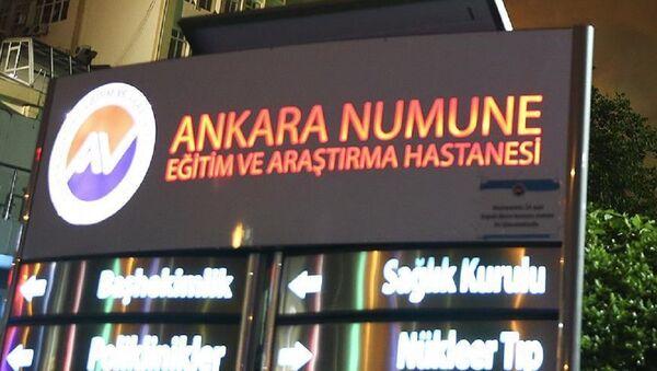 Ankara Numune Hastanesi - Sputnik Türkiye