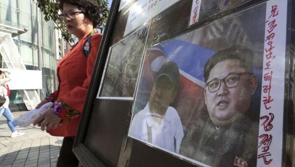 Kim Jong-nam suikasti davası - Sputnik Türkiye