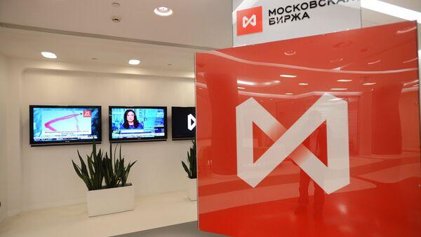 Moskova Borsası - Sputnik Türkiye