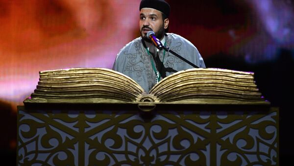 Moskova'da 18. Uluslararası Kur'an-ı Kerim Okuma Yarışması - Sputnik Türkiye