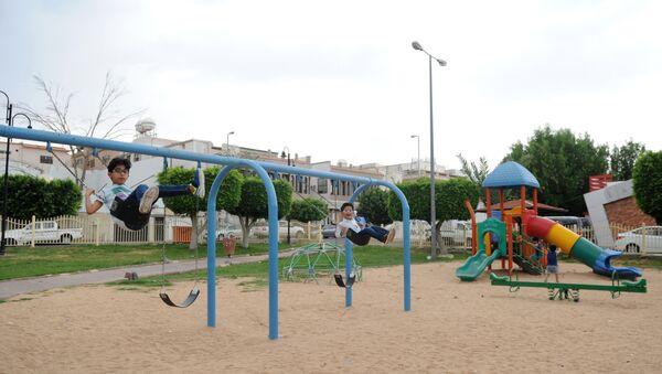 Çocuk Parkı - Sputnik Türkiye