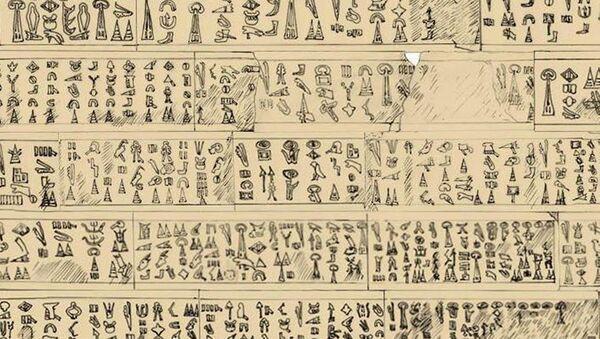 Luvi dilinde yazılmış antik yazıtın kopyası - Sputnik Türkiye
