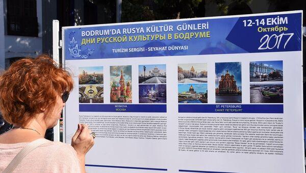 Bodrum'da Rusya Kültür Günleri etkinliği - Sputnik Türkiye