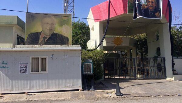 Kürdistan Yurtseverler Birliği (KYB) Kerkük ofisi - Sputnik Türkiye