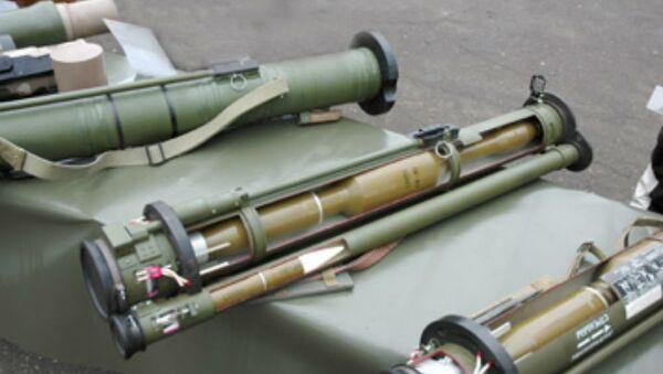 Russia's RPG-30 - Sputnik Türkiye