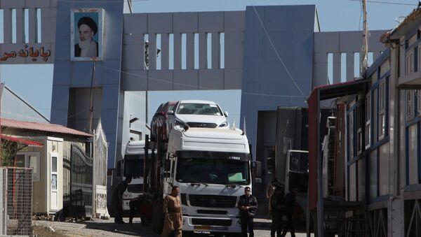 İran-IKBY arasındaki Hac Umran sınır kapısı - Sputnik Türkiye