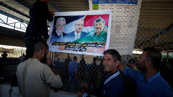 İsrail-Gazze arasındaki Erez Sınır Kapısı - Sputnik Türkiye