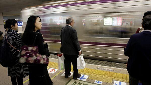 Japonya- Tren - Sputnik Türkiye