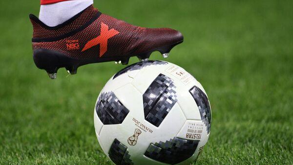 2018 FIFA Dünya Kupası - Sputnik Türkiye