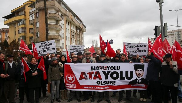 Vatan Partisi - Eylem - Sputnik Türkiye