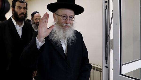 İsrail Sağlık Bakanı Yaakov Litzman - Sputnik Türkiye