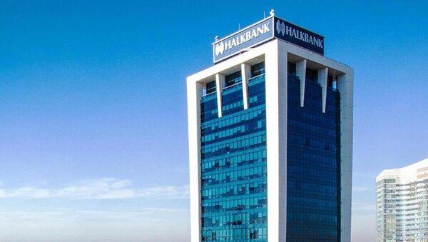 Halk Bankası - Halkbank - Sputnik Türkiye