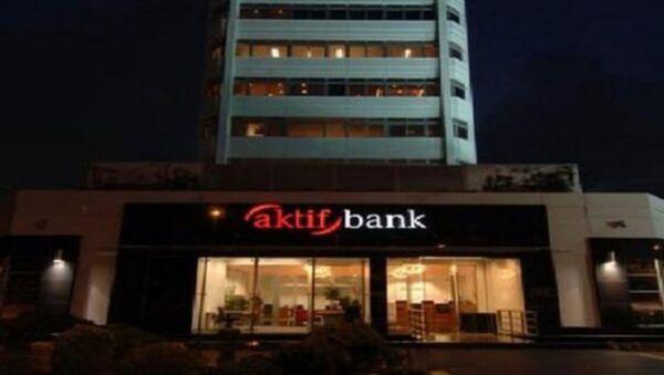 Aktif Bank - Sputnik Türkiye