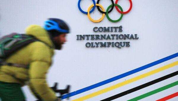 Uluslarası Olimpiyat Komitesi - Sputnik Türkiye