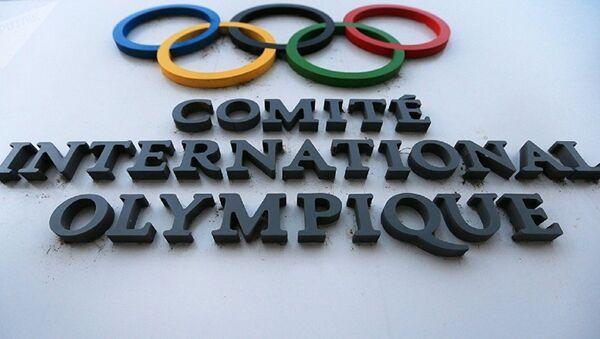 Uluslararası Olimpiyat Komitesi - Sputnik Türkiye
