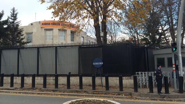 ABD Büyükelçiliği - Sputnik Türkiye