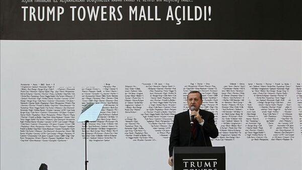 Erdoğan, 2012 yılında Trump Towers'ın açılışında - Sputnik Türkiye