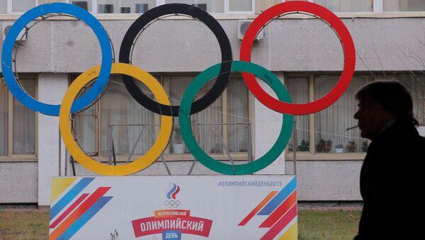 Rusya Olimpiyat Komitesi - Sputnik Türkiye