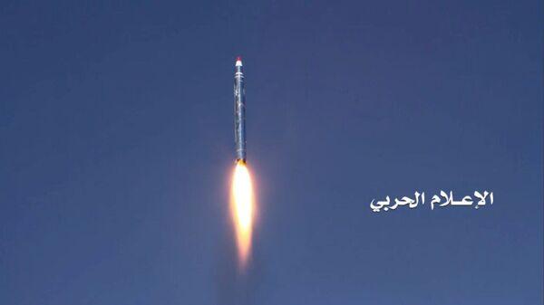Husiler'in Riyad'a son 2 ayda attığı 2. balistik füze - Sputnik Türkiye