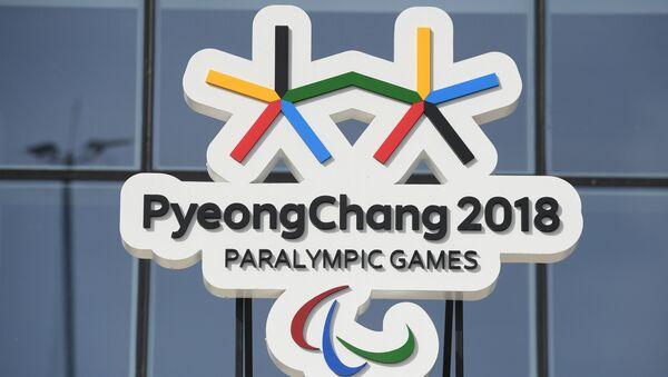 Pyeongchang 2018 Kış Paralimpik Olimpiyat Oyunları - Sputnik Türkiye