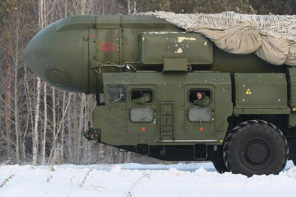 Rusya Stratejik Füze Kuvvetleri - Sputnik Türkiye