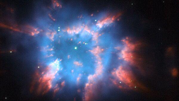 Hubble Teleskobu, Sunak takımyıldızındaki yıldız nebulasını görüntüledi - Sputnik Türkiye