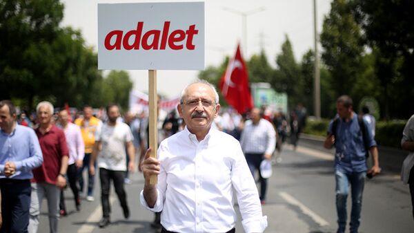 CHP lideri Kılıçdaroğlu, Enis Berberoğlu'nun tutuklanmasını protesto etmek için Ankara'dan İstanbul'a 'Adalet Yürüyüşü' başlattı. - Sputnik Türkiye