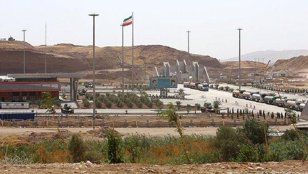 İran-IKBY sınır - Sputnik Türkiye