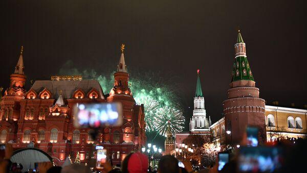 Moskova'daki Kızıl Meydan - Sputnik Türkiye