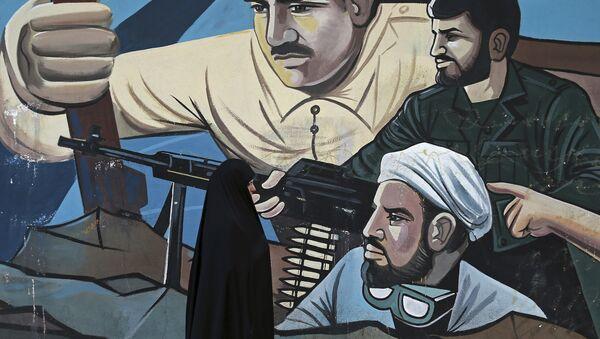 Tahran'da Besiç graffitisi - Sputnik Türkiye