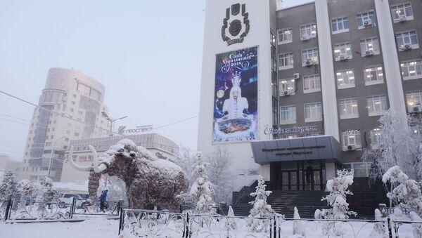 Yakutistan'da eşsiz ayaz - Sputnik Türkiye