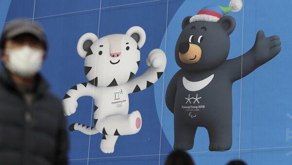 2018 Pyeongchang Kış Olimpiyat Oyunları - Sputnik Türkiye