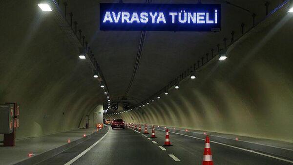Avrasya Tüneli - Sputnik Türkiye