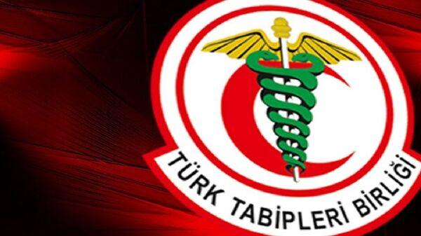 Türk Tabipler Birliği (TTB) - Sputnik Türkiye