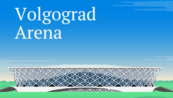Volgograd Arena - Sputnik Türkiye